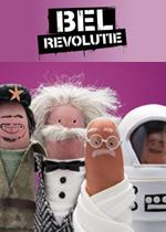 Simpel-BelRevolutie_poster